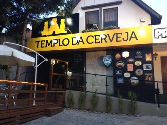 templo-da-cerveja