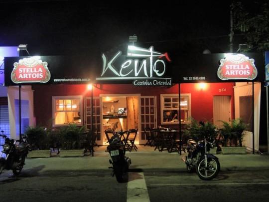 restaurante-kento-cabo-frio